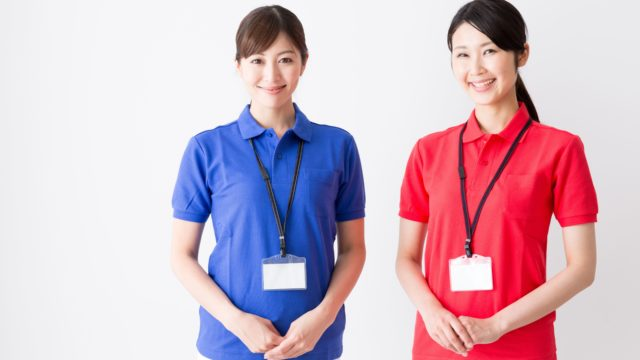 高待遇派遣介護士としての転職