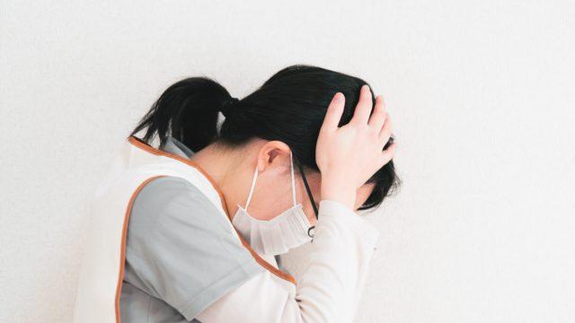 介護士の苦しみ
